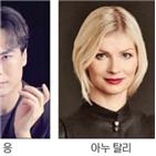 공연,교향곡,서울시향,무대,코로나19,대면,콘서트홀