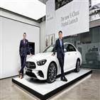벤츠,클래스,BMW,국내,모델,코리아,적용,메르세데스,판매,출시