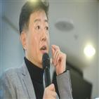 김난도,브이노믹스,키워드,교수,내년,트렌드