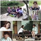 김선경,커플,치매,하동,이지훈,주민