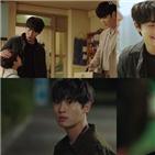 선지,무영,준우,도현,모습,좀비탐정,시작