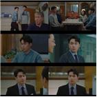 혜준,경준,이재원,가족,박보검,자신