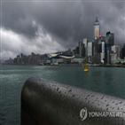홍콩,태풍,시그널