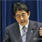총리,담화,아베,일본,위안부,고노담화,일본군,검증