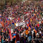 아르메니아,아제르바이잔,터키,아르메니아인,시위,미국