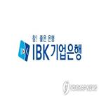 홍보영상,기업은행,판로
