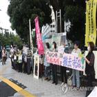 소녀상,일본,철거,단체,설치