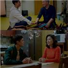 케미,배우,박보검