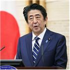 일본,아베,식민지배,총리,사죄,담화,위안부