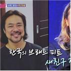 김홍표,배우,브래드,불청