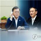 일본,정부,한국,스가,총리,정상회담,보도