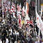 시위,차별,판단,지사,발언,공개,일본,고이케,도쿄도,조례