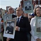 러시아,사진,교사,나치즘