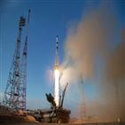 러시아,우주인,발사,소유스,우주선