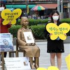 소녀상,철거,평화,이재명,베를린시,피해자,인권