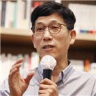진중권,박진영,조은산,여당