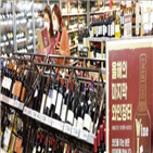 와인,롯데마트,대형마트,가을,최대