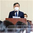 오보,기자,KBS,의원,사장