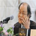 조정래,일본,작가,진중권,친일파