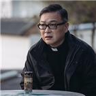 김의성,영화,돌멩이,노신부