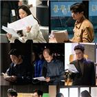 앨리스,배우,대본,집중,열연,휴먼