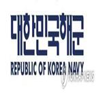 탈모증,해군,입시,해군사관학교