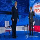 방송,트럼프,타운,행사,대통령,바이든