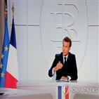 프랑스,코로나19,지역,마크롱,대통령,장관,확진자가,파리,비상사태