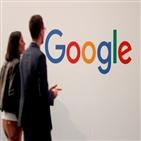 등록,사업자,구글,국내
