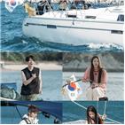요트,항해,장혁,요트원정대,멤버,바다,비기닝,최여진