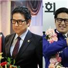 변우민,펜트하우스,조상헌,시의원,김순옥,작가,특별출연