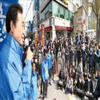 후보,유세,대표,경기,민주당,서울,지역구,이날,총선,정권