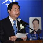 기본자산,김두관,정의,총선,의원,청년,김종철