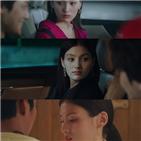이랑,구미호,기유리,김용지,구신주,아빠,학대
