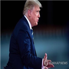트럼프,대통령,감염