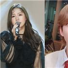 송하예,박경,폭로,대표