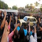왕비,차량,반정부,집회,태국