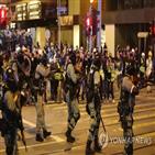 채용광고,홍콩경찰,광고,게재