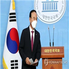 의원,전문건설협회장,판공비,입찰,회사,장관,김현미
