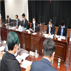 서비스산업발전기본법,서비스산업,통과,회의