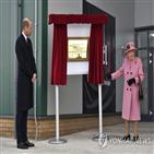 여왕,영국,거처,왕실,공무,이날
