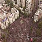 시위,칠레,헌법,시위대,경찰,정부,분노,국민투표