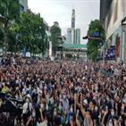 태국,시위대,군주제,대한,국왕,왕실,시위,신문,가디언
