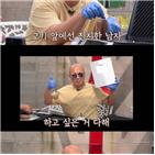 돈스파이크,구독자,실버버튼,유튜브,고기리,고기