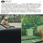 장관,언론,취재,얼굴,기자,공개,추미애,공문