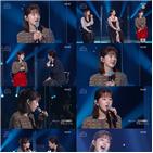 박혜수,유희열,삼진그룹