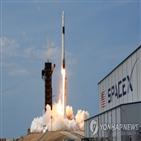 발사,로켓,우주,상업,규정