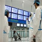 항원검사,공항,코로나19,검사