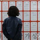 전세,보증금,전셋값,월세,서울,거래,상황,임차인,계약,지난달