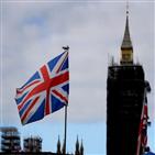 영국,무디스,협상,무역협정,등급,브렉시트,이후,가능성